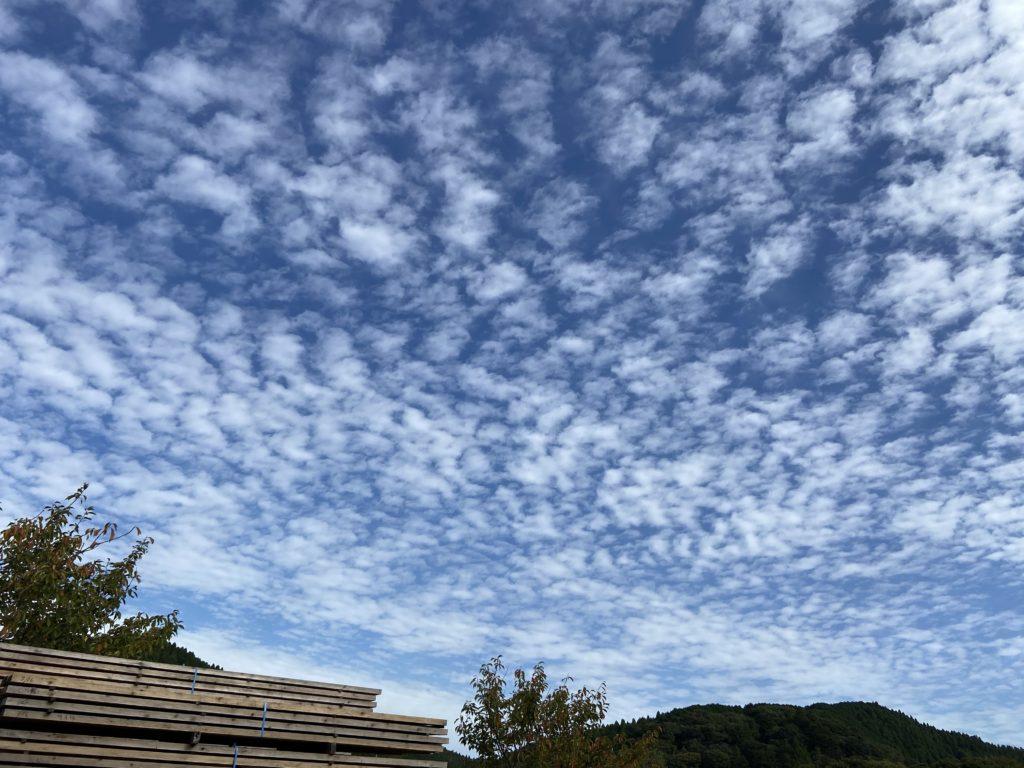 2020年10月7日の空の画像