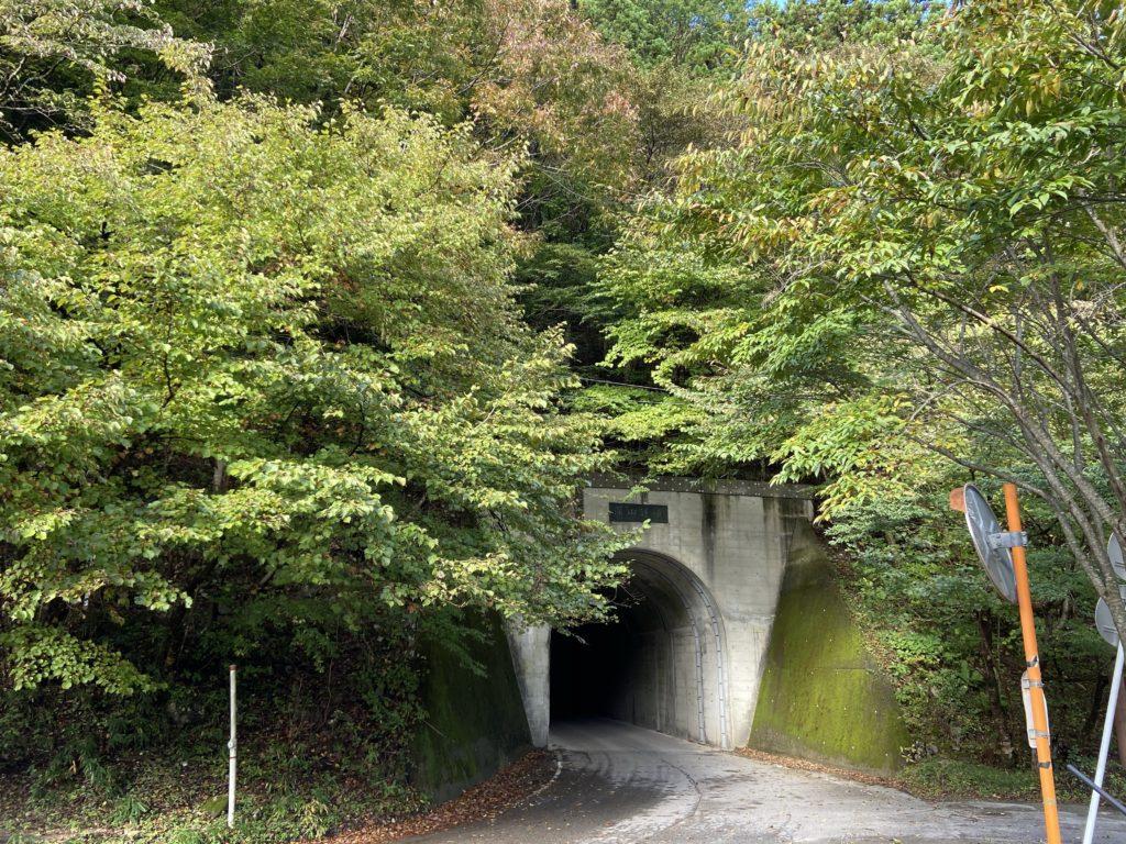 トンネル入り口の画像
